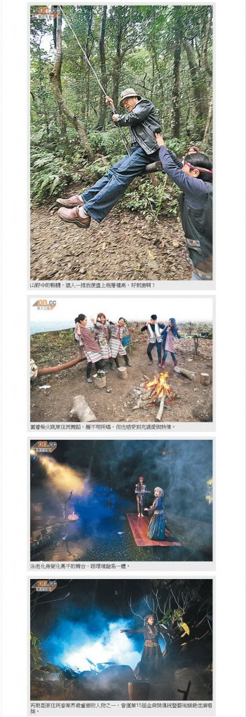 2013-03-14香港太陽報露出