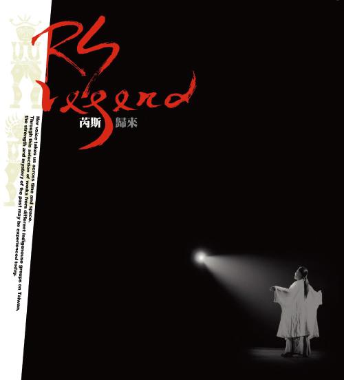 cover_rslegend
