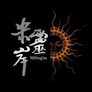 milingan_logo